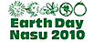 Earth Day Nasu Banner