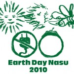 EarthDayNasu2010_symbol01