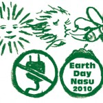 EarthDayNasu2010_symbol02